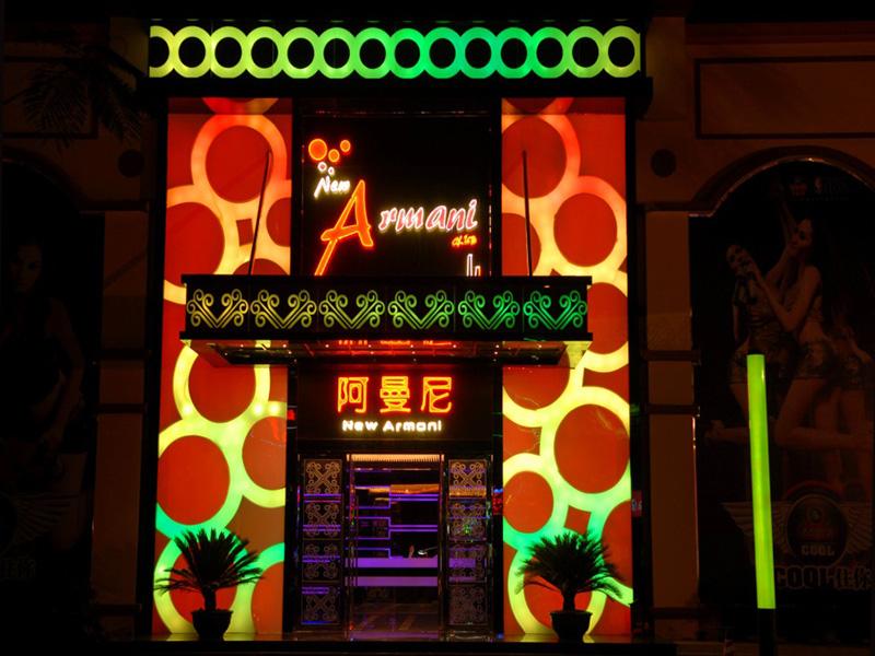 Project 1-Armani KTV decoration lighting project