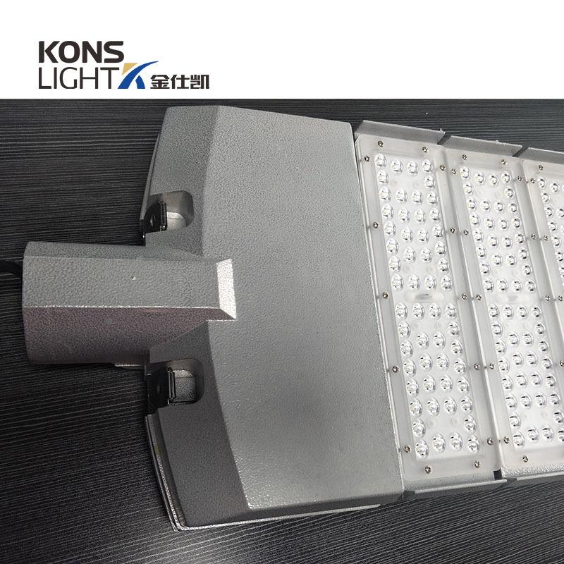 Hot brand led street light famous led Kons Brand