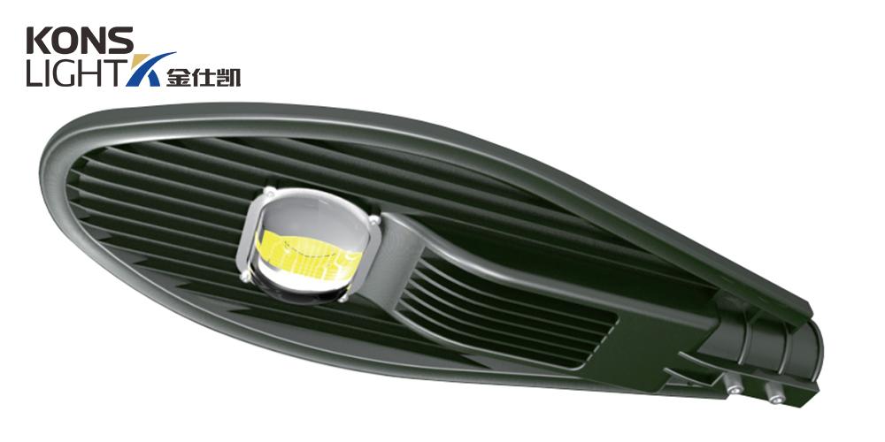 Wholesale saving new led street lights Kons Brand