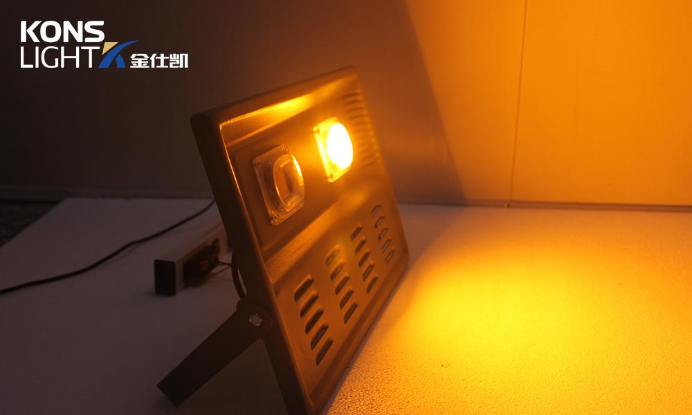 Kons-Find Commercial Led Outdoor Lights led Light Supplier