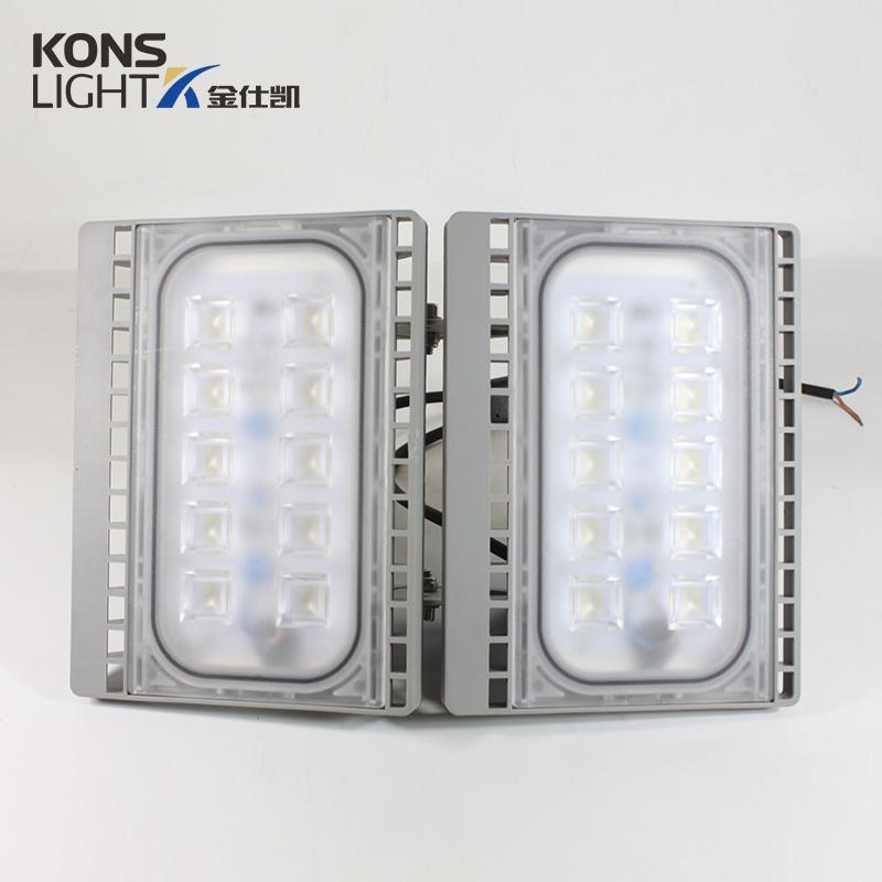 Custom color uv led garden flood lights Kons resistance