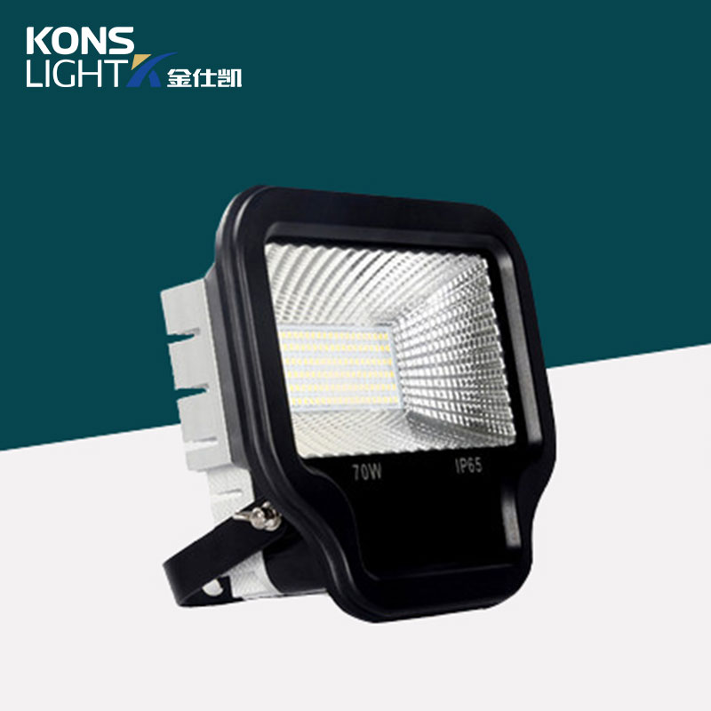 Kons Brand dust pressure color aluminum led garden flood lights