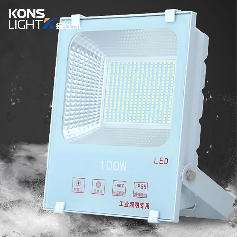 LED SMD Flood Light white color 50W/100W/200W 150° Beam IP66 Waterproof