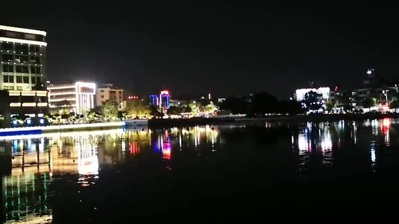 Led Lighting Products Video 2nd