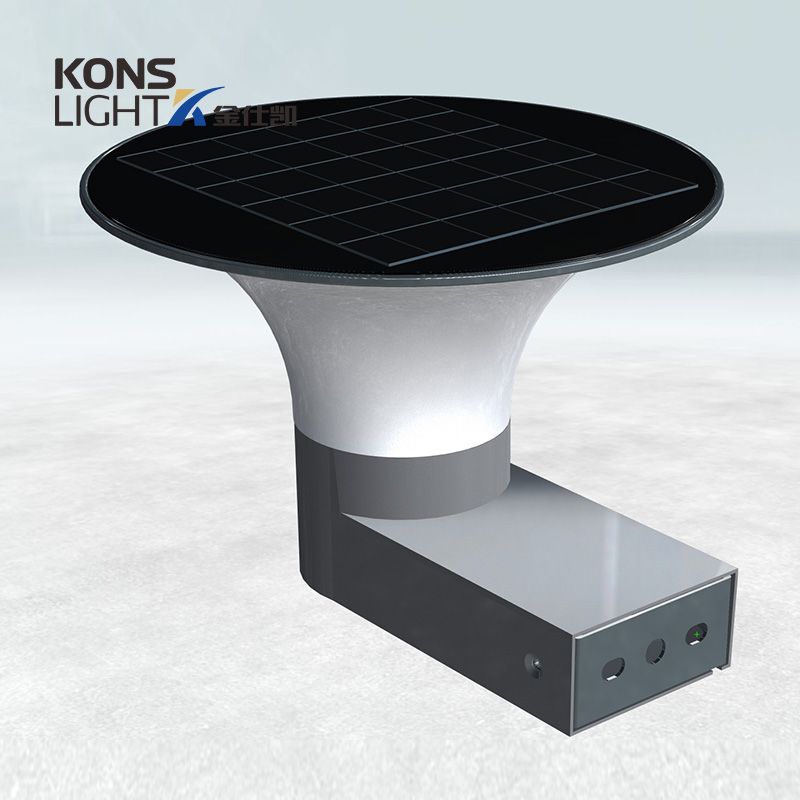 Kons-Professional Solar Wall Light Wall Mounted Solar Lights Supplier-1