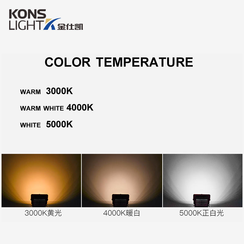 Kons-Led Flood Lights Outdoor High Power Manufacture | Led Smd 10w-200w 3 Years