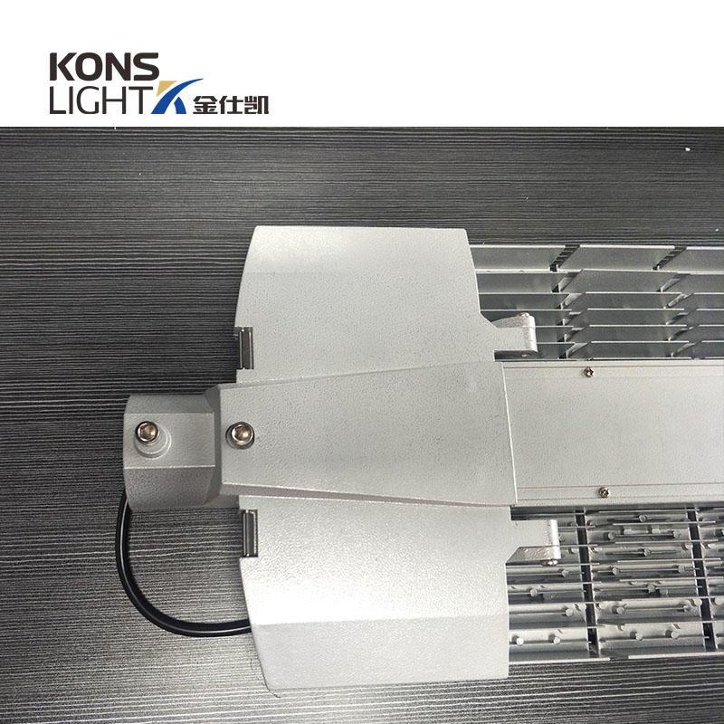 Kons-Manufacturer Of Led Street Light 50w-250w Led Street Light Energy Saving-1
