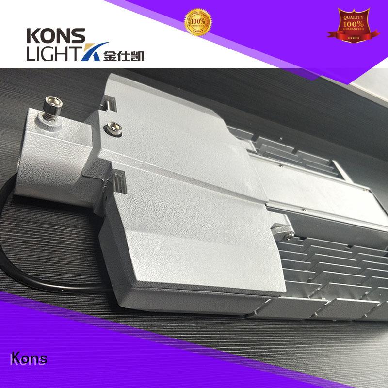 new led street lights led brand led street light Kons Brand