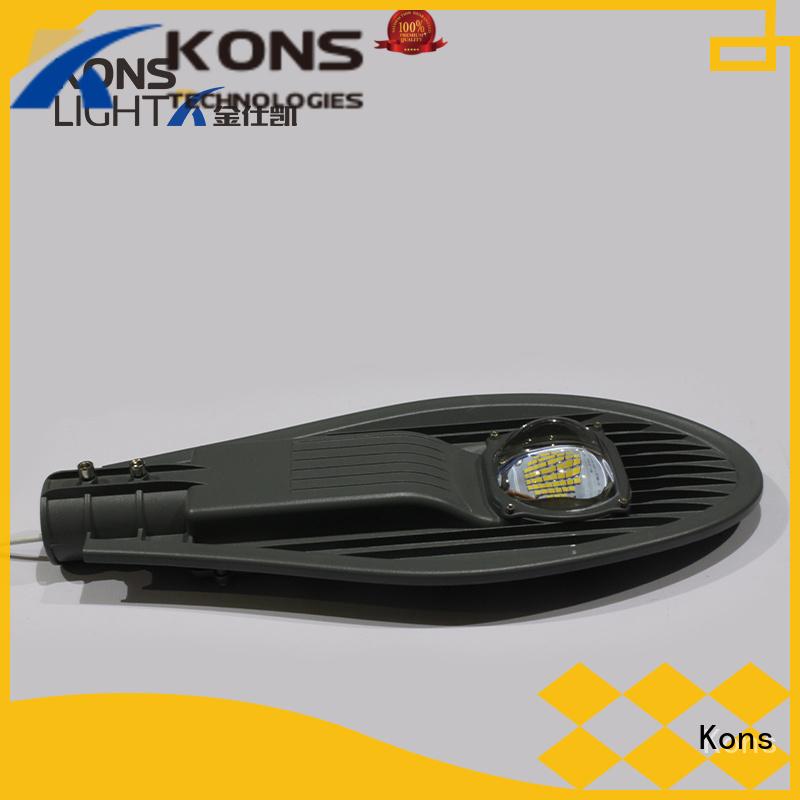 Kons Brand luminous environmental custom new led street lights