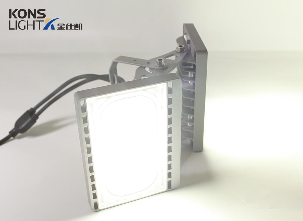 Kons-High-quality Led Flood Lights For Sale | Mini Led Smd Flood Light 30w50w