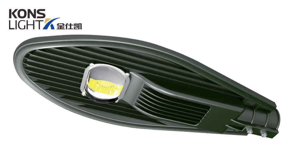Kons-Professional Outdoor Led Street Light Led Street Lights For Sale Supplier
