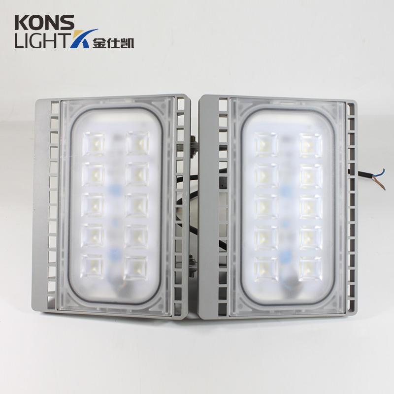 Kons-High-quality Led Flood Lights For Sale | Mini Led Smd Flood Light 30w50w-1
