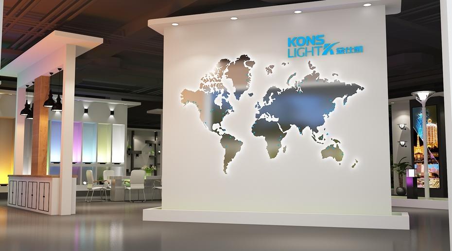 The company showroom