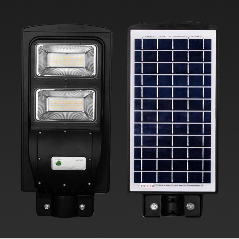 Integrated solar street light is super bright